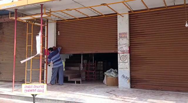 shops closed (2)