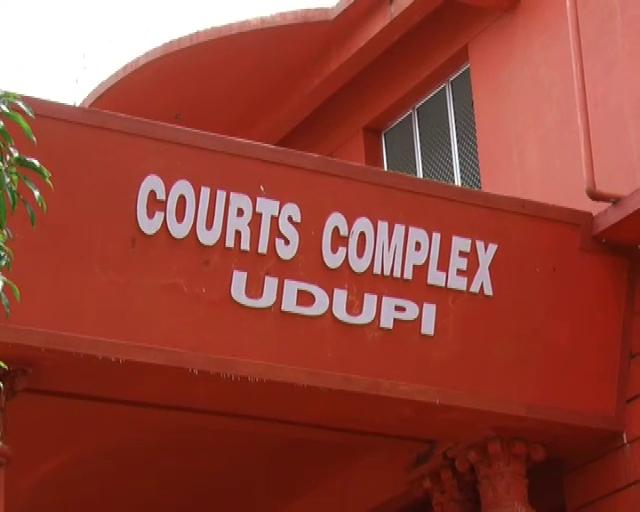 udupi court (1)