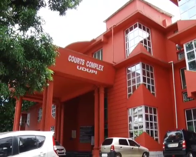 udupi court (2)